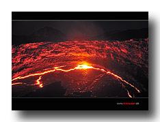Vulkankrater Erta Ale